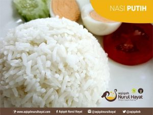 Aqiqah Jakarta Utara Nurul Hayat Nasi Putih